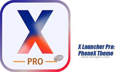 دانلود X Launcher Pro برای اندروید