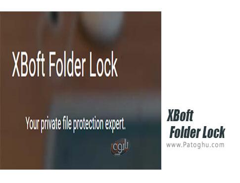 دانلود XBoft Folder Lock برای ویندوز