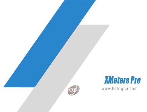 دانلود XMeters Pro برای ویندوز