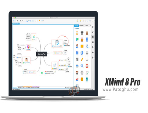 دانلود XMind 8 Pro برای ویندوز
