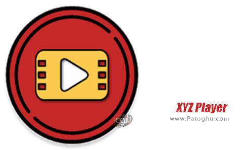 دانلود XYZ Player برای اندروید