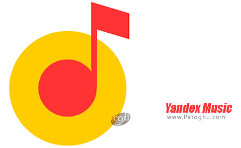 دانلود Yandex Music برای اندروید