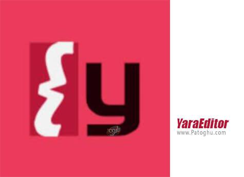 دانلود YaraEditor برای ویندوز