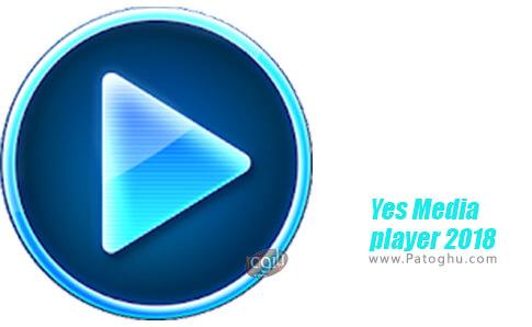 دانلود Yes Media player 2018 برای اندروید