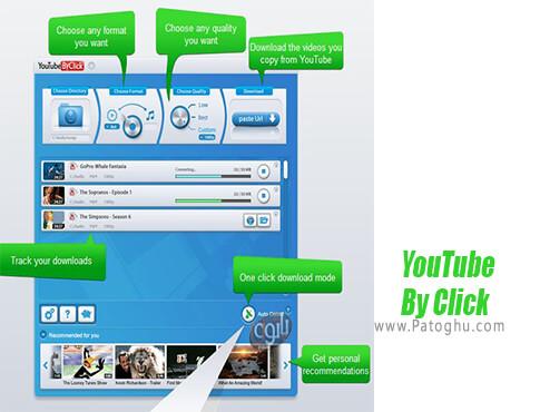 دانلود YouTube By Click برای ویندوز