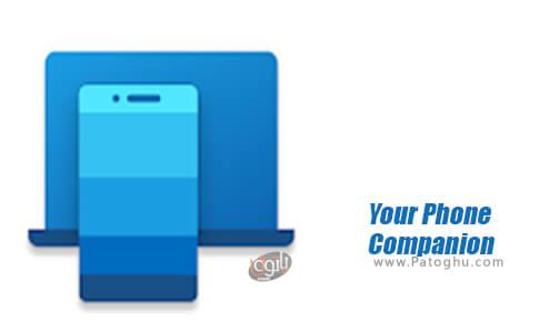 دانلود Your Phone Companion برای اندروید