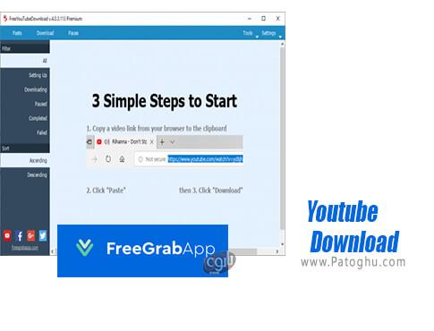 دانلود Youtube Download برای ویندوز