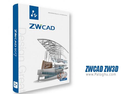 دانلود ZWCAD-ZW3D برای ویندوز