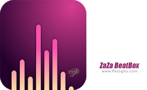 دانلود ZaZa BeatBox برای اندروید