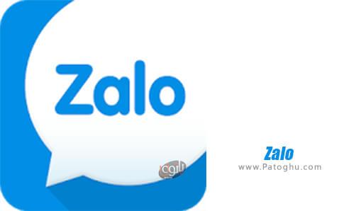 دانلود Zalo برای اندروید