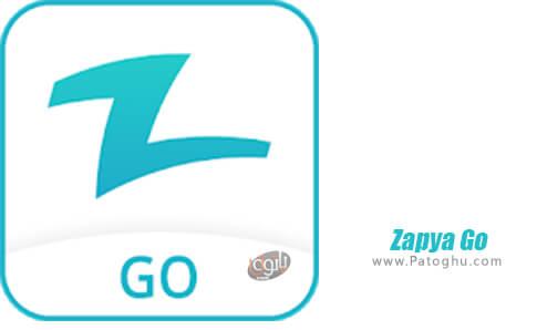 دانلود Zapya Go برای اندروید