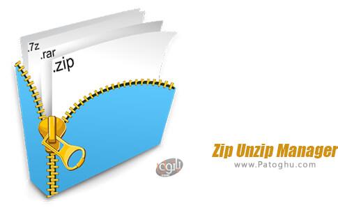 دانلود Zip Unzip Manager برای اندروید
