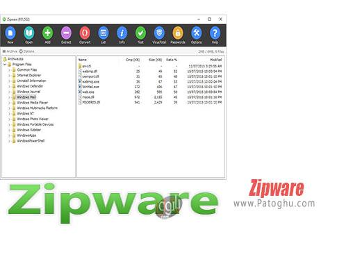 دانلود Zipware برای ویندوز