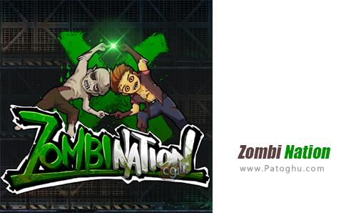 دانلود Zombi Nation برای اندروید