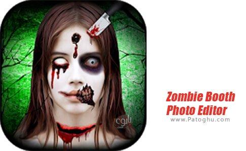 دانلود Zombie Booth برای اندروید