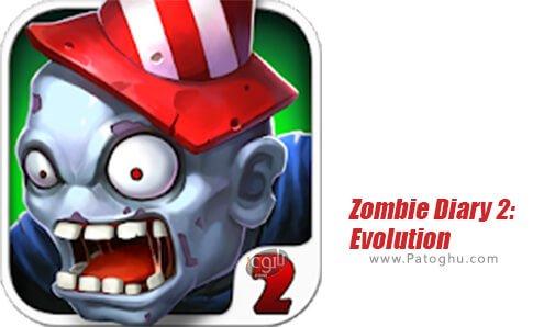 دانلود Zombie Diary 2 برای اندروید