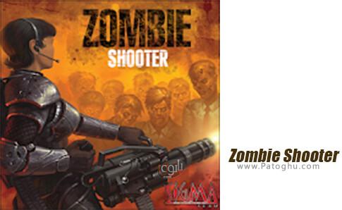 دانلود Zombie Shooter برای اندروید