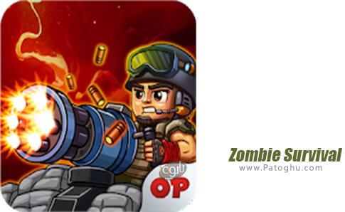 دانلود Zombie Survival برای اندروید