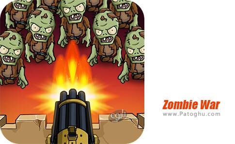 دانلود Zombie War برای اندروید