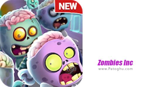 دانلود Zombies Inc برای اندروید