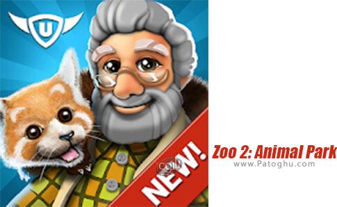 دانلود Zoo 2: Animal Park برای اندروید