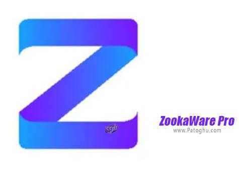 دانلود ZookaWare Pro برای ویندوز