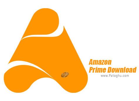 دانلود amazon prime برای ویندوز