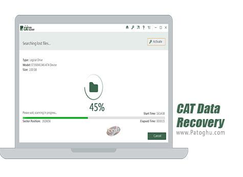 دانلود CAT Data Recovery برای ویندوز