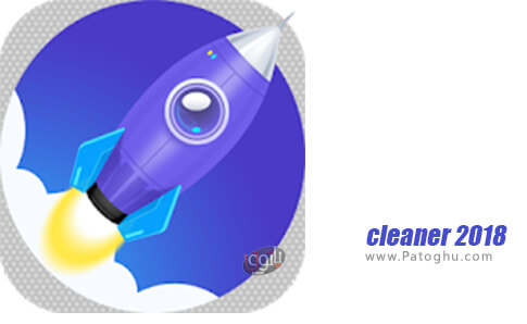 دانلود cleaner 2018 new 360 برای اندروید