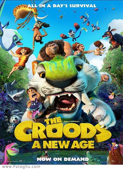 دانلود انیمیشن The Croods A New Age