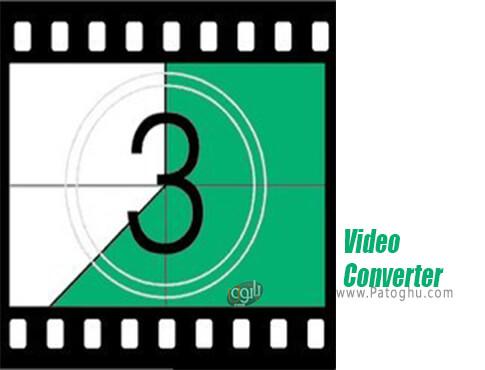 دانلود dBpoweramp Video Converter برای ویندوز