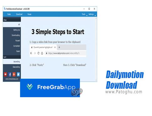 دانلود dailymotion download برای ویندوز
