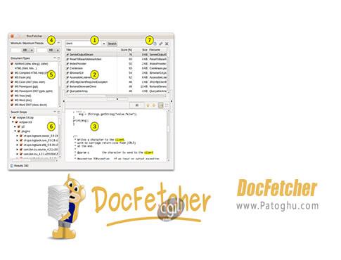 دانلود DocFetcher برای ویندوز