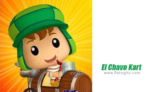 دانلود El Chavo Kart برای اندروید