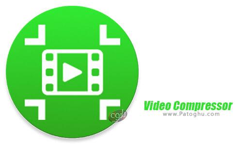 دانلود Video Compressor برای اندروید