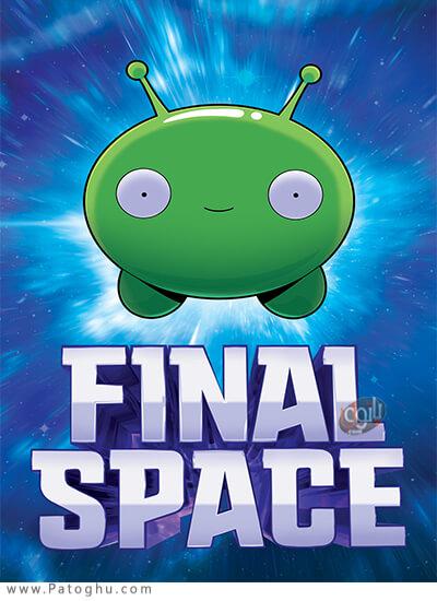 دانلود Final Space