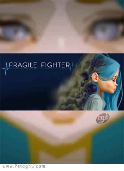 دانلود Fragile Fighter برای ویندوز
