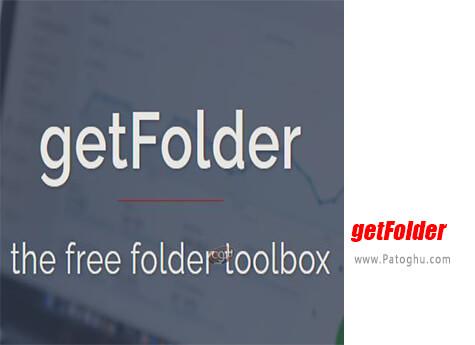 دانلود getFolder برای ویندوز