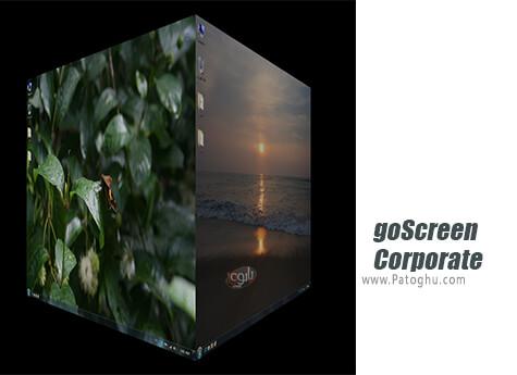 دانلود goScreen Corporate برای ویندوز