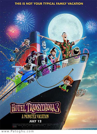 دانلود Hotel Transylvania 3