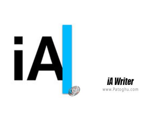 دانلود iA Writer برای ویندوز