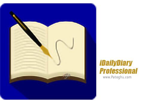 دانلود iDailyDiary Professional برای ویندوز
