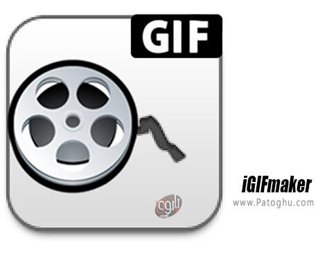 دانلود iGIFmaker برای ویندوز