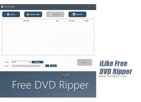 دانلود iLike Free DVD Ripper برای ویندوز