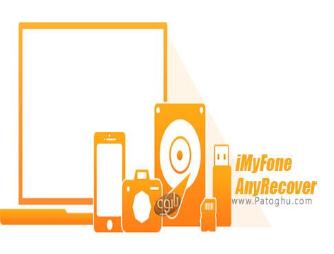 دانلود iMyFone AnyRecover برای ویندوز
