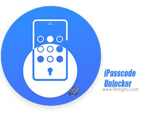 دانلود iPasscode Unlocker برای ویندوز
