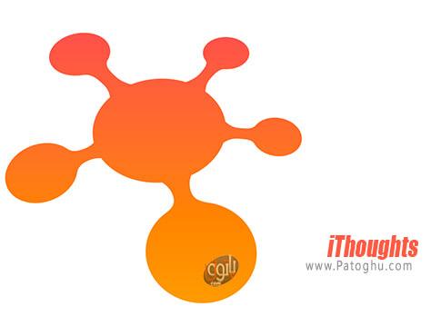دانلود iThoughts برای ویندوز