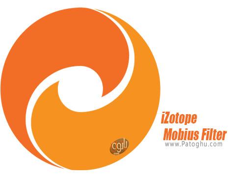 دانلود iZotope Mobius Filter برای ویندوز
