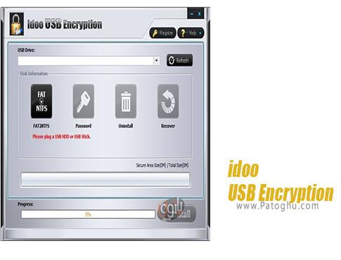 دانلود idoo USB Encryption برای ویندوز