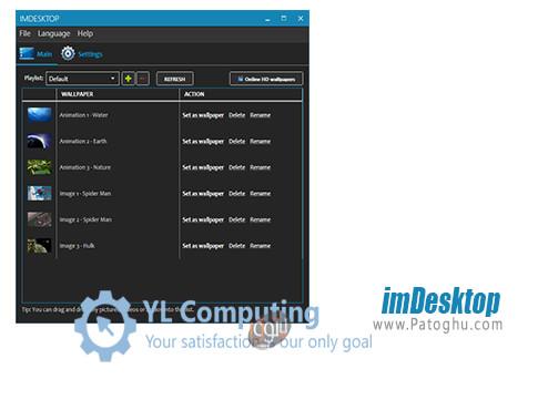 دانلود imDesktop برای ویندوز